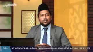Urdu Rahe Huda 7th May 2016 Ask Questions about Islam Ahmadiyya