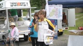ダンロップステーション東北福島箕輪スキー場にて.