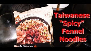 How to Cook Taiwanese Guanmiao Spicy Fennel Noodles
