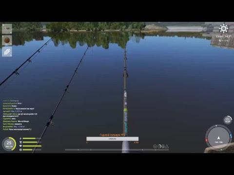 русская рыбалка язь