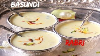 How To Make Basundi | How To Prepare Basundi At Home