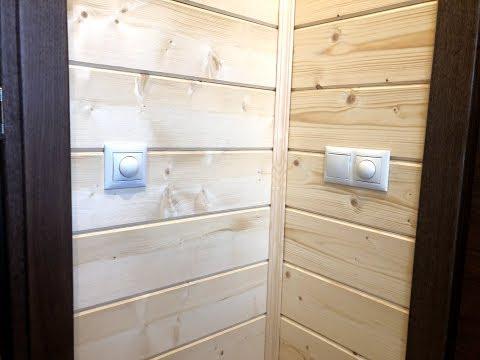 Электрика в деревянном доме,установка розеток выключателей
