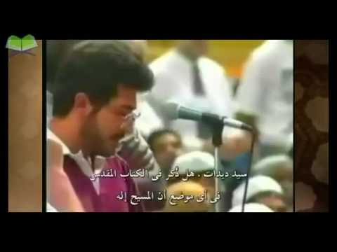 Ahmed Deedat embarrass the pastor in front of his students and he admit defeat