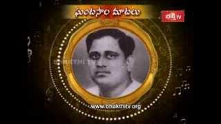 Ganagandharvudu Ghantasala Special || Bhakthi Tv - Part 2