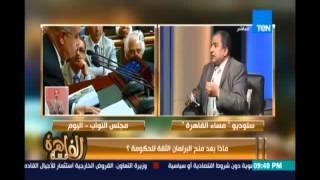 #مساء-القاهرة ..النائب / عبد الحميد كمال : الحكومة أهملت الشباب و لم تعلن عن توفير فرص عمل للشباب