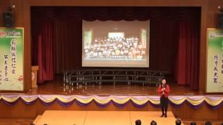 Publication Date: 2017-02-22 | Video Title: 賽馬會毅智書院第三屆元朗區小學生中文書法比賽頒獎禮暨學校資訊
