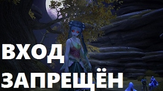 ОЧЕНЬ НЕОБЫЧНЫЙ КУПОЛ, 100 АПП в ПВ - Perfect World