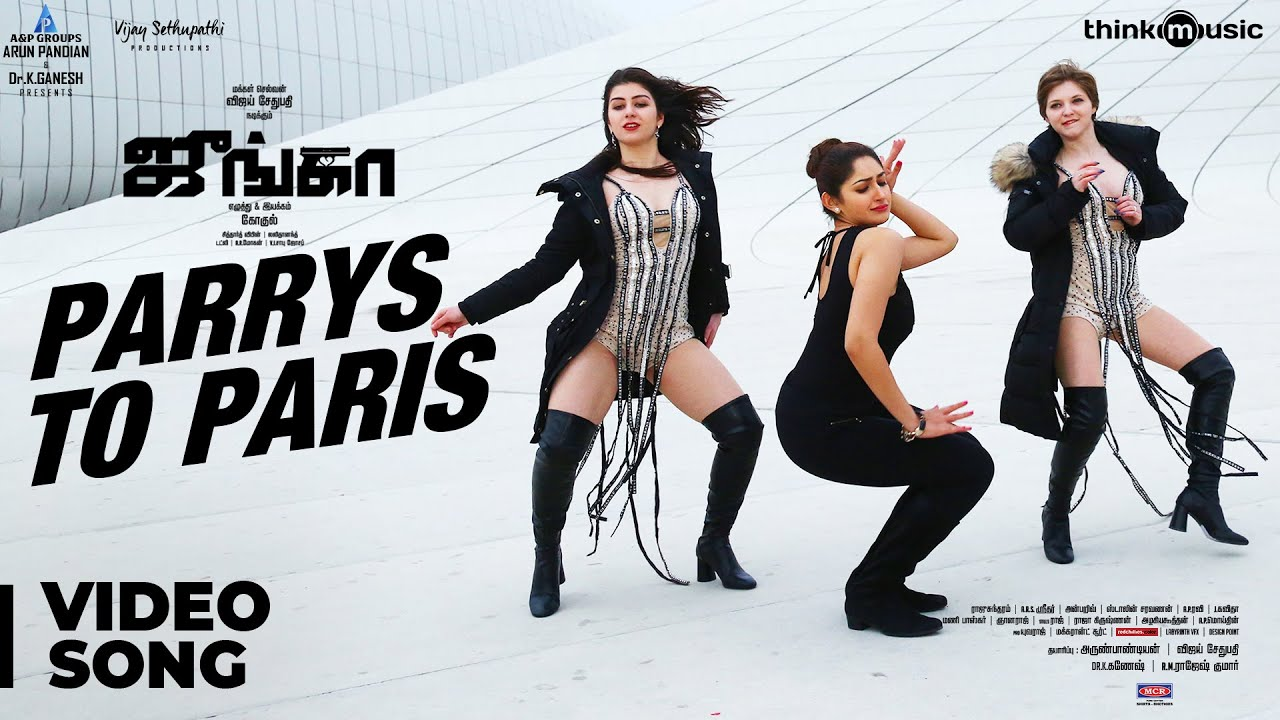 junga-parrys-to-paris-video-song-vijay-sethupathi-sayyeshaa-siddharth-vipin-gokul