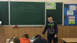 Домашнее задание по украинской литературе- инсценизация героя сказки