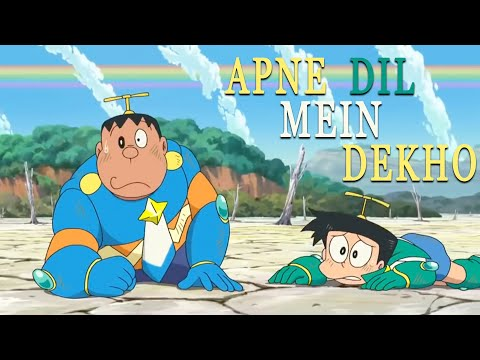 Latest Doraemon Song || Apne Dil Mein Dekho || Superaggam || Cover Song