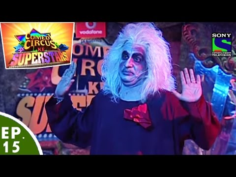 Comedy Circus Ke Superstars - Episode 15 - Horror theme Special