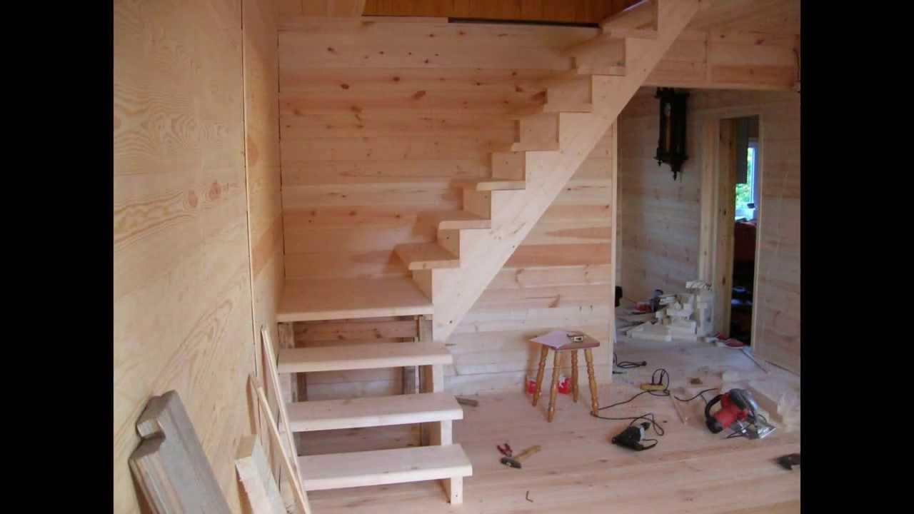 Как самому сделать лестницу на второй этаж видео