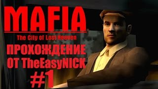 Mafia: The City of Lost Heaven. Прохождение. #1.