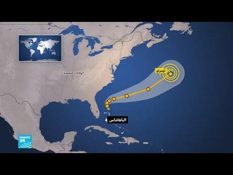 عاصفة جديدة تضرب جزرالباهاماس  - نشر قبل 5 ساعة