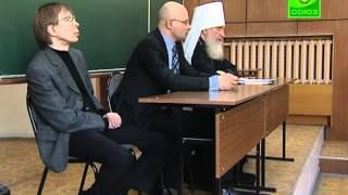 Митрополит Климент в МГУ печати им. И. Федорова