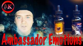 Ambassador Коллекция Emotions / Жидкость для электронной сигареты(сайт: http://www.its-ambassador.ru email: sale@rustyle-group.ru instagram: itsambassador Спонсоры видео: http://goo.gl/V1E2wC VAPEBOMB | TPA/TFA/ТПА ..., 2017-02-16T11:30:11.000Z)