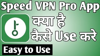 Speed VPN Pro App Kaise Use Kare ।। how to use speed vpn app ।। Speed VPN Pro App screenshot 2