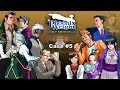 Phoenix Wright Ace Attorney Walkthrough Case 5 Rise From The Ashes mp3