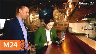 "Смотреть видео ""Фанимани"": цены в ресторанах и аренда дачи - Москва 24 онлайн"