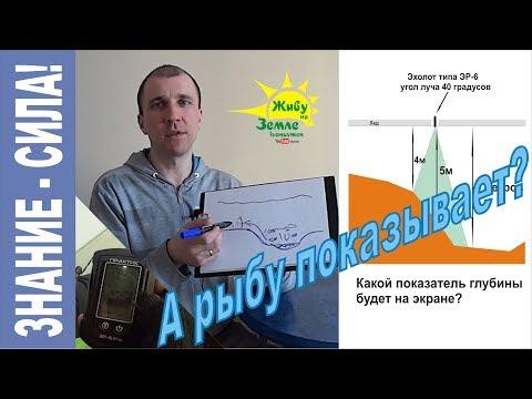 летняя рыбалка на мормышку - 2018-02-25 16:12:09