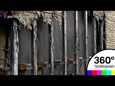 Погорельцы из поселка Виноградово уверяют, что знают, кто поджог их дом