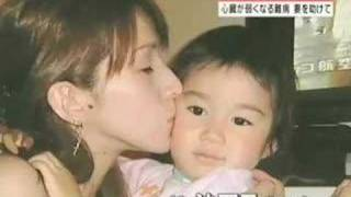 拡張型心筋症手術、秋田県主婦美里さんの場合(前半)