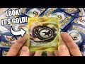 EPIC SECRET RARE CARD FROM CRIMSON INVASION POKEMON CARD OPENING!