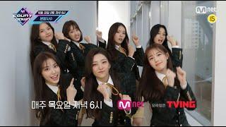今週の「M COUNTDOWN」ラインナップは? 2020年10月22日18時~ Mnet / Mnet Smartで日…