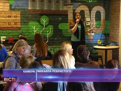 Студенти визначали соціально-психологічну готовність молоді до підприємницької діяльності