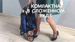 видео Коляски для прогулок в любую погоду