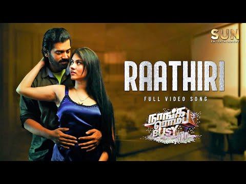 Raathiri - Full