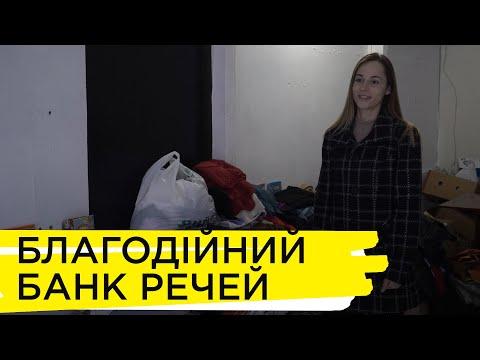 Суспільне Кропивницький: Молода мама створила унікальний стартап