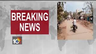 Thugs Kidnapped Girl Student in Nandyala | Kurnool | 10TV