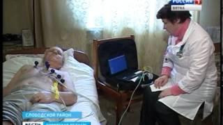 Новый электрокардиограф (ГТРК Вятка)(У скорой помощи Слободской районной больницы появились новые возможности. С недавних пор в своей работе..., 2013-10-04T07:00:09.000Z)