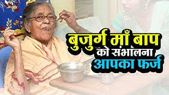 Maintenance and Welfare of Senior Citizens Act of 2007 | Rizwan Siddiquee