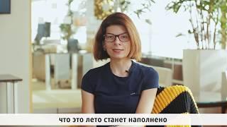 ирина Лебедева об отмене роуминга по России