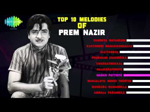 Top 10 Melodies of Prem Nazir | Malayalam Movie Audio Jukebox Mp3