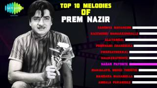 Top 10 Melodies of Prem Nazir | Malayalam Movie Audio Jukebox