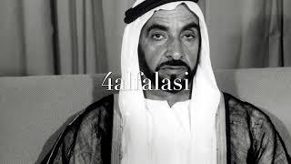 تحميل اغنية راشد الماجد الله يازين اللي حضرت mp3