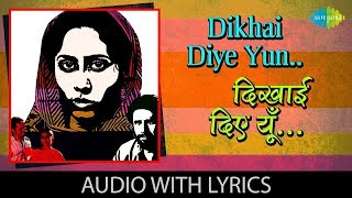 Dikhai Diye Yun with lyrics | दिखाई दीये युन के बोल | Lata Mangeshkar | Bazaar | HD Song