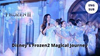 แก้ม วิชญาณี ในงาน Disney's Frozen2 Magical Journey (ร้องเพลง+สัมภาษณ์) [01.12.19]