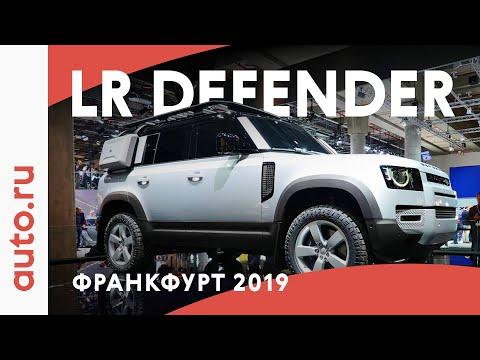 Новый Land Rover Defender: Они ВСЁ продумали!