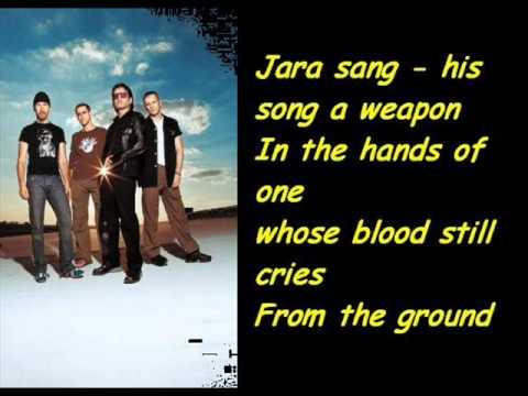 U2- One Tree Hill Instrumental With Lyrics