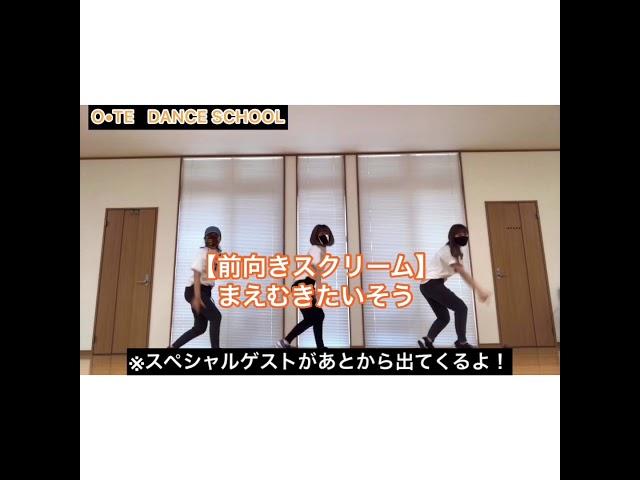 ジャニ 前向き 体操 関 関ジャニ∞ 前向きスクリーム!