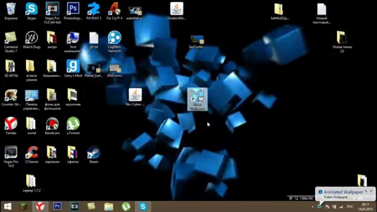 фото на обои на компьютер
