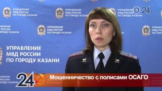 видео Страховые кампании Казани