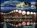 سورة نوح كاملة ترتيل الشيخ محمد صديق المنشاوي من قناة المجد للقرآن الكريم