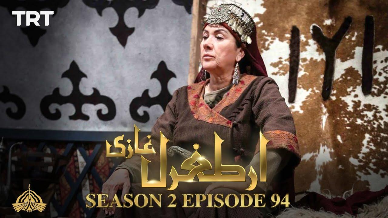 Download Ertugrul Ghazi Urdu   Episode 94  Season 2