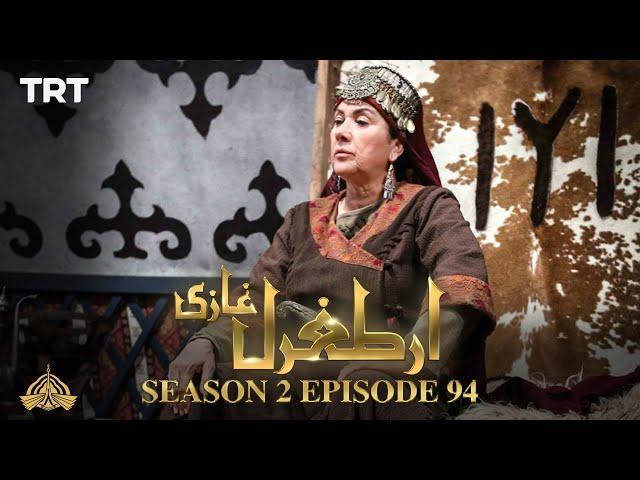 Ertugrul Ghazi Urdu | Episode 94| Season 2