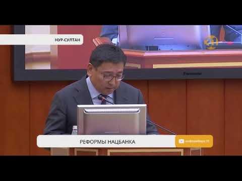 Национальный Банк готовят к реорганизации